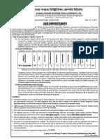 SAE DPDC 2015 Job Advertisement 56