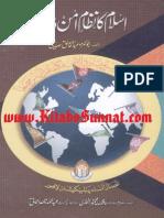 Islam Ka Nizame Aman w Salamti