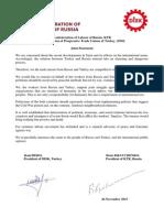 Независимые профсоюзы России и Турции выступили с совместным заявлением