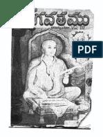 Potana Bhagavatamu Dasama Skandamu Mudava Bhagamu.pdf