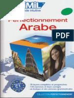 Arabe Perfectionnement