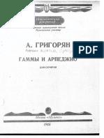 Grigorian-Escalas