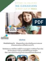 Session 4_Matthew Johnson MediaSmarts presentation_Thai.pptx