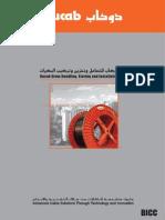 Drum Handling Storing Installation Guide 2012
