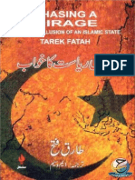 اسلامی ریاست کا خواب طارق فتح