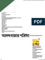 Health Benefit of Milk Dgtl - Anandabazar