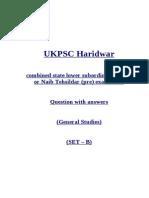 Naib Tehsildar General Study