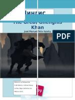 The Great Ghenghis Khan