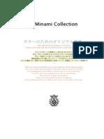 Collection arr Minami - Bach.pdf
