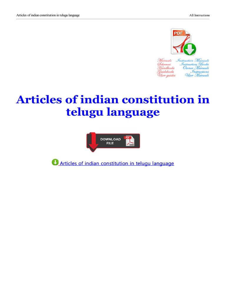 articles of n constitution in telugu language