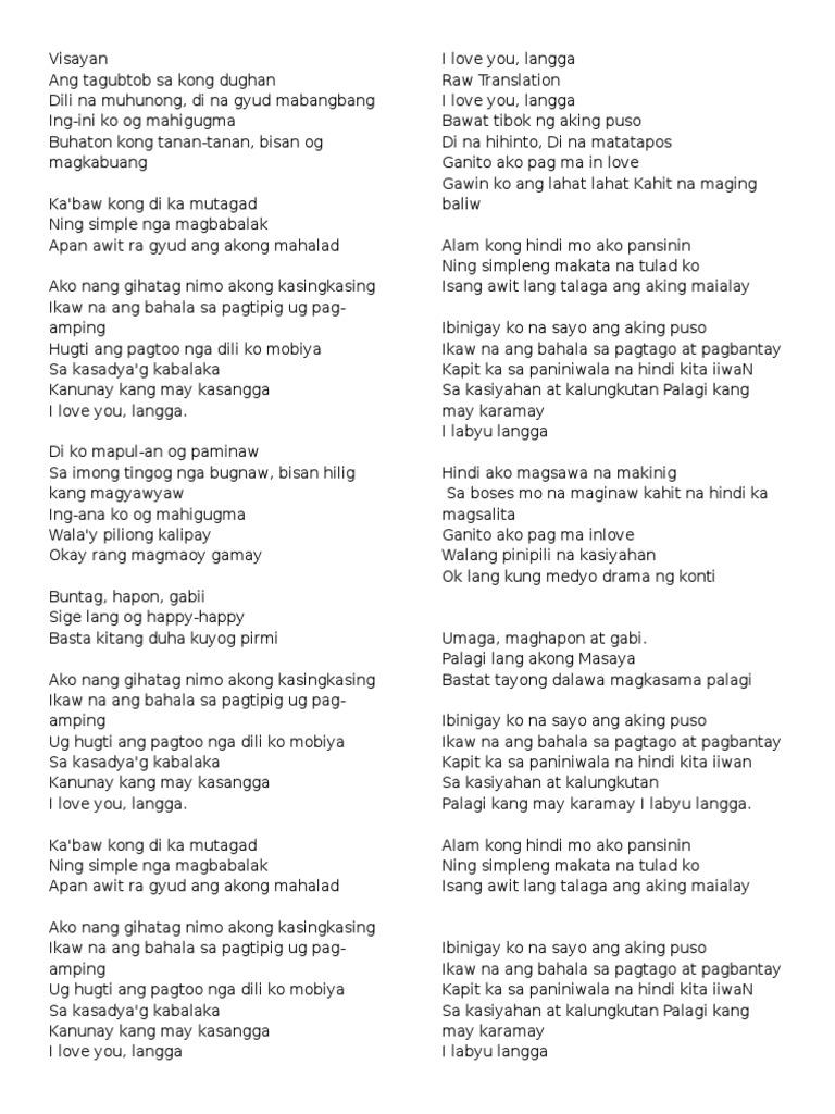 Translate kasangga in english
