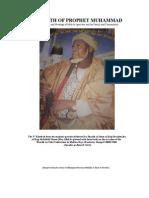 The Birth of Prophet Muhammad--shaykh Ibrahim Iiasse