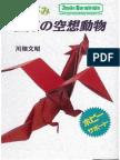 Fumiaki Kawahata - Imaginary Animals World Origami [Japanese]