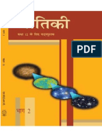 NCERT-Hindi-Class-12-Physics-Part-2.pdf