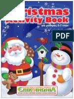 christmas-activity-book.pdf
