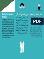 Jisr Sign_Mariam Al-Hamdan
