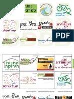 GreenShop.pdf