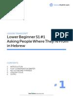 lição de hebraico 1223456789009876543