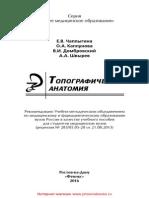 24904.pdf