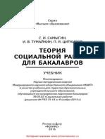 26205.pdf