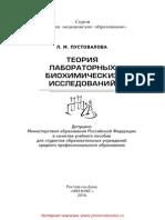 26473.pdf