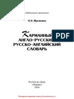 26691.pdf