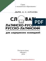 26795.pdf