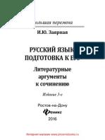 26803.pdf