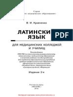 26867.pdf