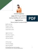 VishnuSahasra.pdf