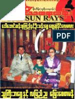 The Sun Rays Vol 1 No 75.pdf