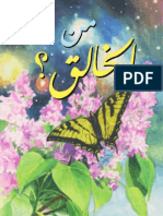 0932-Schoepfer-Arabisch-Lese