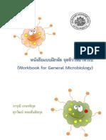 Workbook for General Microbiology
