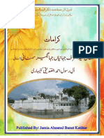 Kamaat e Sultan Syed Ashraf Jahangeer Simnani Kichhauchha Sharif