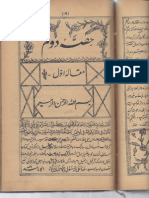 Maqalat e Qudsiya by Shaikh Abdul Haleem Rahmatullah Alaih