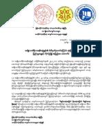 Joint Statement No 5 2010 of ABMA 88 ABFSU