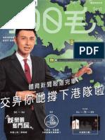 100毛-131.pdf