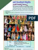 28849790 West Telugu Forum Padamati Sandhya Raagalu Flier