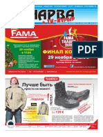 Narva48.pdf