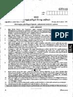 01_12_2013_GT-GR-II-2013.pdf