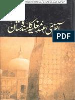 Akhiri Mugaliya (Iqbalkalmati.blogspot.com)