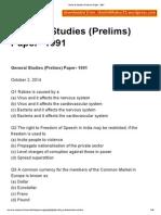 General Studies (Prelims) Paper- 1991