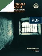 Prabuddha Bharata September 2014