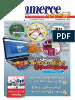 Commerce Journal Vol 15 No 46.pdf