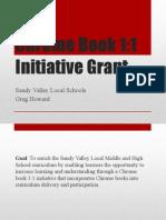 technology grant proposal