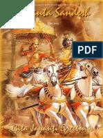 Vedanta Sandesh - Dec 2015