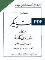 NIZAMI, Haft Paykar (Ed. Ritter & Rypka)