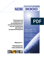 APACS3000_UserManual