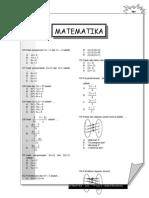 Soal Matematika Smp Kelas 8