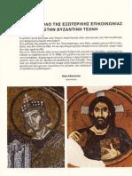 ΤΡΙΤΟ ΜΑΤΙ-0.pdf